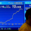 China Life, Edion, Korea Gas, Woori Finance: Asia Stocks Preview