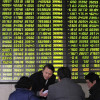 Chinese stocks down on lowered GDP target