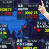 Asia stocks up as Wall Street climbs on tech