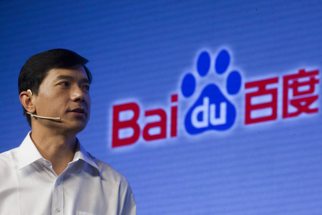 Baidu Tops Estimates Amid Higher Ad Spending