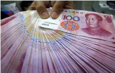 china mao yuan
