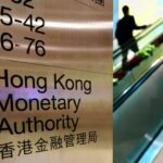 Hong Kong financial regulators