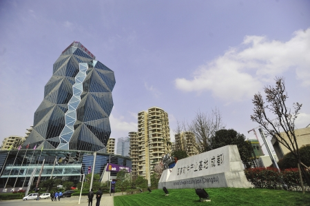 China's Tax Incentives for High-Tech Enterprises